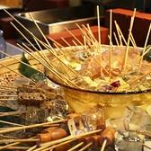 ファイブスター 旭川店のおすすめ料理2
