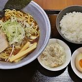 北海道らーめん 鷹の爪 新宿店のおすすめ料理3