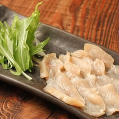 料理メニュー写真ありた鶏の生ハム
