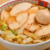 どうとんぼり神座 千日前店のおすすめ料理3