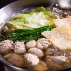 LDHkitchen IZAKAYA EBISUNISHIのおすすめ料理1