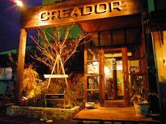 CREADOR クレアドールの特集写真
