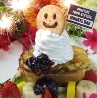 誕生日・記念日は手作りホールケーキをプレゼント♪