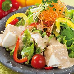 こだわり豆腐サラダ/3種のチーズのシーザーサラダ