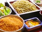 伊勢とよのおすすめ料理2