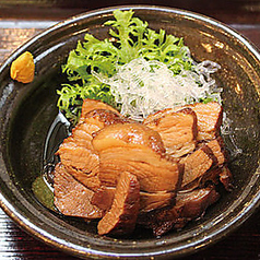 料理メニュー写真茶美豚バラ肉の黒酢煮