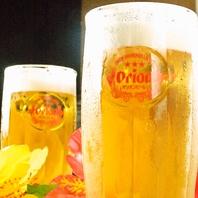 キンキンに冷えたオリオンビールも飲み放題♪1800円~!!