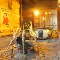 【迫力満点】囲炉裏でじっくり焼き上げる旬食材