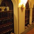 イタリアワインを中心としたワインセラー