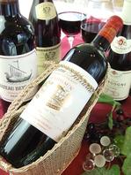 種類豊富なワイン各種