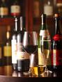 グラスワインは常時全12種!クーポン利用でALL300円(税込)