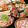 坐 和民 茶屋町店のおすすめポイント1