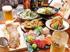 旬の魚と炭火料理・酒BAR いくたの特集写真