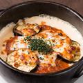 料理メニュー写真茄子と挽肉のミートソースグラタン