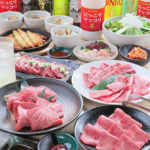≪贅沢な厳選和牛そろい踏み7000円≫炙りにぎりや極上和牛など!