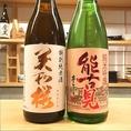 ■美和桜 特別純米 雄町 こちらはぬる燗もおすすめです■能古見 のごみ 純米吟醸 あらばしり あらばしりならではのフレッシュ感。