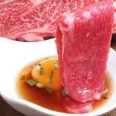 焼肉ダイニング 肉の方程式のおすすめ料理2