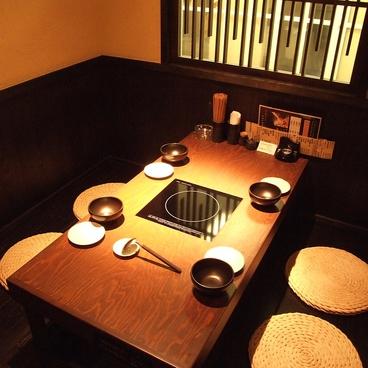 博多もつ鍋 おおやま 茶屋町の雰囲気1