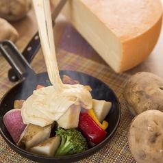 ヌーファーム nu-farmのおすすめ料理1