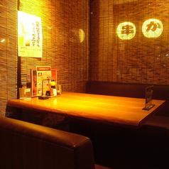 4人掛けテーブル個室×2卓