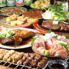超居酒屋 生キンのおすすめ料理1