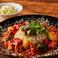 野菜たっぷり!チキンのカチャトーラプレート(コールスローサラダ付き)