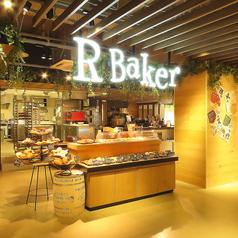 R Baker アールベイカー 岡山一番街店の雰囲気1