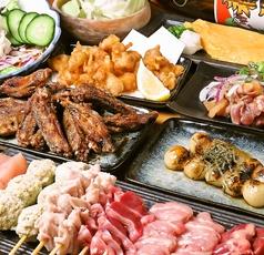 炭火串焼き 朱蔵のおすすめ料理1