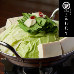 九州料理 二代目 もつ鍋 わたり 三鷹店の写真