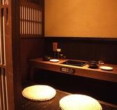 博多もつ鍋 おおやま 茶屋町の雰囲気2