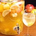 【数量限定 白サングリア】白ワイン&各種フルーツ。女子大人気!!後味スッキリ♪