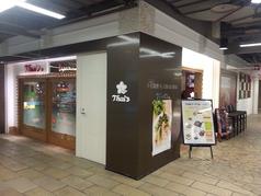 タイズ 札幌パセオ店の外観1