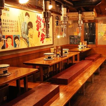 昭和大衆ホルモン 守口寺方店の雰囲気1