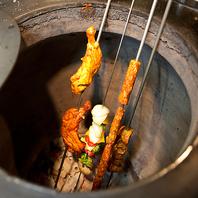土釜(タンドール)料理