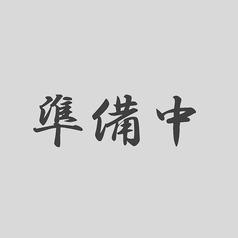 しょくの杜 宮崎店の雰囲気1