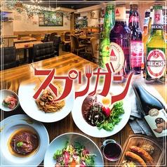 大衆肉バル スプリガン 新宿三丁目店の写真