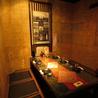 DINING彩 新宿店のおすすめポイント1