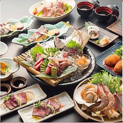 【お手軽に産地直送の鮮魚が楽しめる♪ 】おまかせコース 2,500円(税抜)
