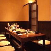 博多もつ鍋 おおやま 茶屋町の雰囲気3