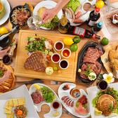 ガッツリ肉とワインとハイボール 一番町ミートブラザーズ 東口ミート酒場2号店のおすすめ料理2