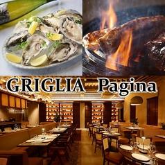 GRIGLIA Paginaの写真