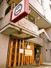 丸二 札幌の写真