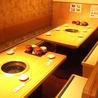 焼肉六甲 御影店のおすすめポイント2