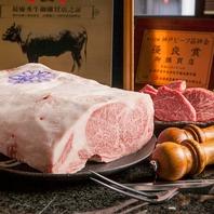 目の前の鉄板で焼き上げる・・・上質な神戸牛ステーキ