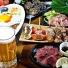 炭やき居酒屋たけちゃん 為又店のおすすめポイント3