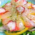 料理メニュー写真【海鮮カルパッチョ】おまかせ