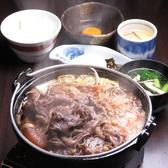 夢茶寮のおすすめ料理2