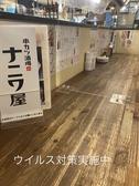 串カツ酒場 ナニワ屋 金沢入江店の雰囲気3