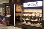 韓国味工房 EIKO 川越店の雰囲気3