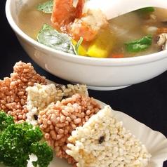 チャイナルーム華 新町店のおすすめ料理2